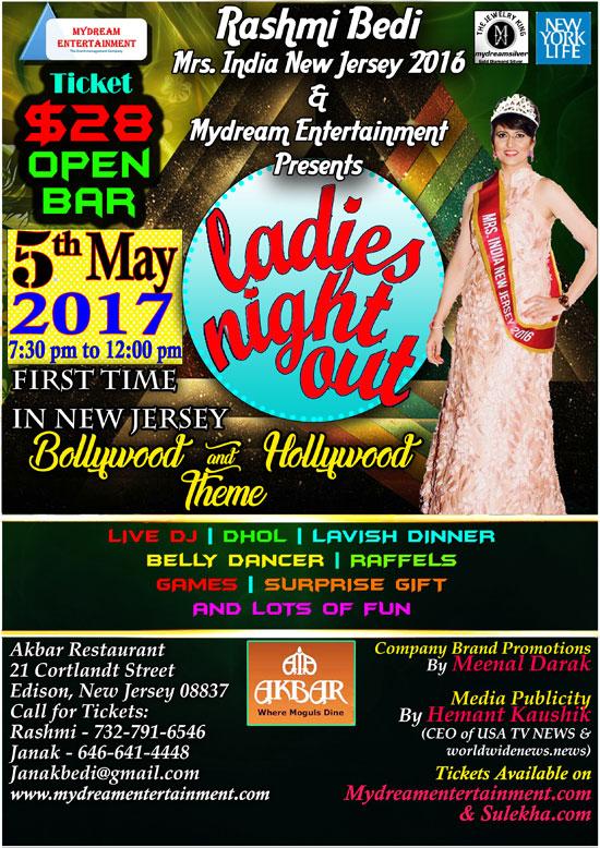 Akbar Restaurant | Party Banquet Events | Indian Restaurant NJ